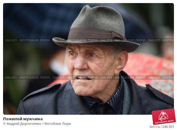 Пожилой мужчина, фото № 246921, снято 23 марта 2017 г. (c) Андрей Доронченко / Фотобанк Лори