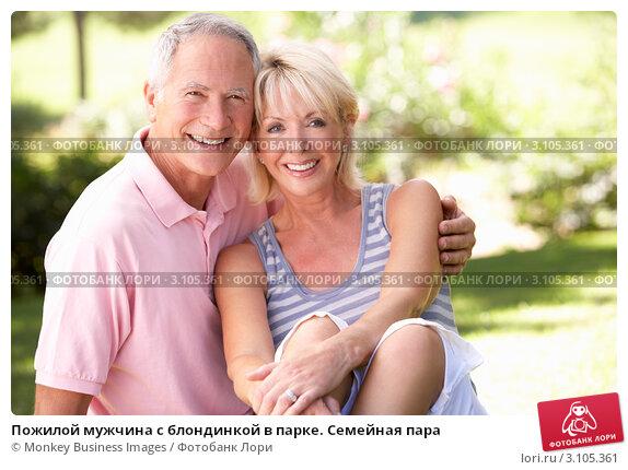 лучшая супружеская пара фото