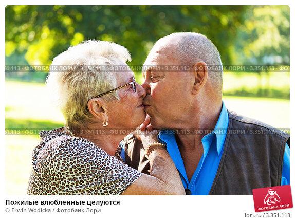 Старики млоденькие порно фото