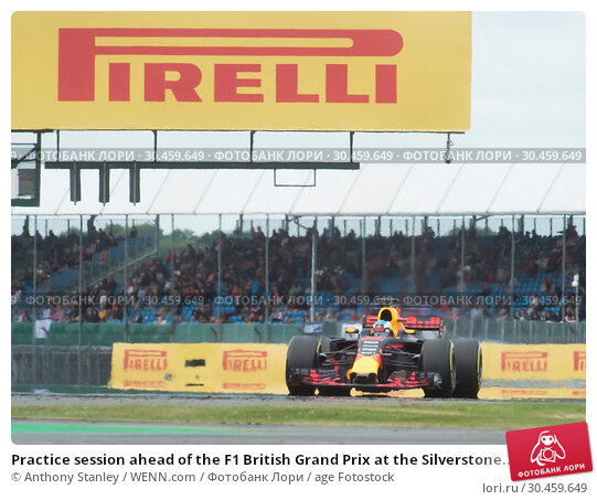 Practice session ahead of the F1 British Grand Prix at the Silverstone... (2017 год). Редакционное фото, фотограф Anthony Stanley / WENN.com / age Fotostock / Фотобанк Лори