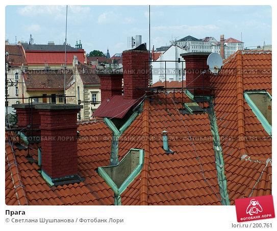 Прага, фото № 200761, снято 10 мая 2006 г. (c) Светлана Шушпанова / Фотобанк Лори