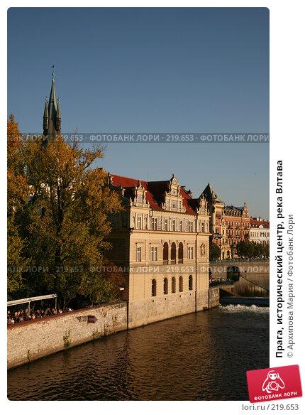 Прага, исторический центр, река Влтава, фото № 219653, снято 24 сентября 2007 г. (c) Архипова Мария / Фотобанк Лори