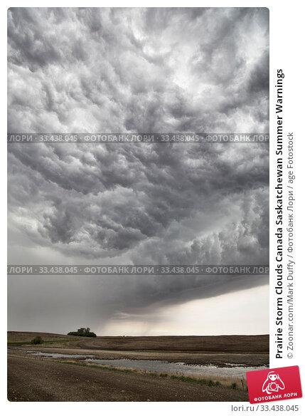 Купить «Prairie Storm Clouds Canada Saskatchewan Summer Warnings», фото № 33438045, снято 10 апреля 2020 г. (c) age Fotostock / Фотобанк Лори