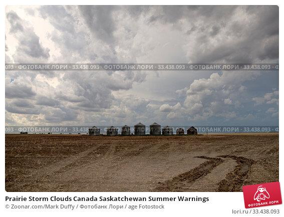 Купить «Prairie Storm Clouds Canada Saskatchewan Summer Warnings», фото № 33438093, снято 10 апреля 2020 г. (c) age Fotostock / Фотобанк Лори