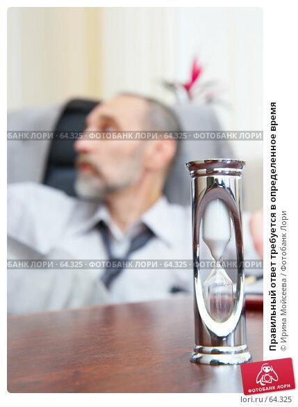 Правильный ответ требуется в определенное время, фото № 64325, снято 22 июля 2007 г. (c) Ирина Мойсеева / Фотобанк Лори