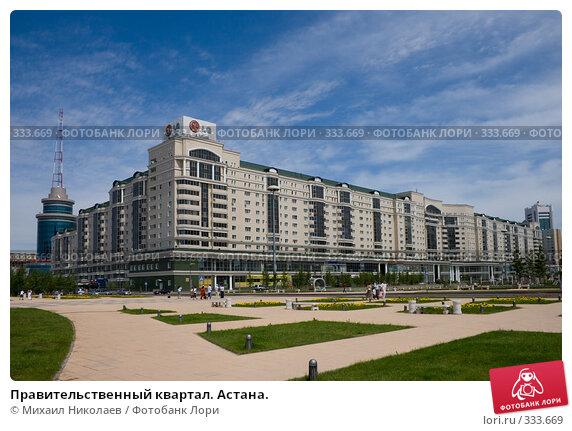 Правительственный квартал. Астана., фото № 333669, снято 15 июня 2008 г. (c) Михаил Николаев / Фотобанк Лори