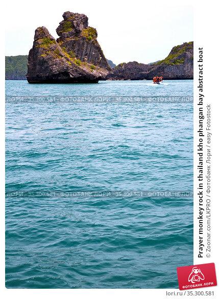 Prayer monkey rock in thailand kho phangan bay abstract boat. Стоковое фото, фотограф Zoonar.com/LKPRO / easy Fotostock / Фотобанк Лори