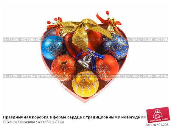 Купить «Праздничная коробка в форме сердца с традиционными новогодними украшениями», фото № 91205, снято 26 сентября 2007 г. (c) Ольга Красавина / Фотобанк Лори
