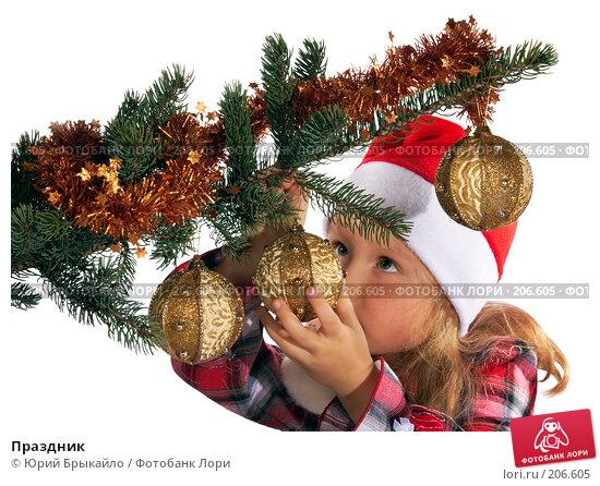 Купить «Праздник», фото № 206605, снято 2 декабря 2007 г. (c) Юрий Брыкайло / Фотобанк Лори