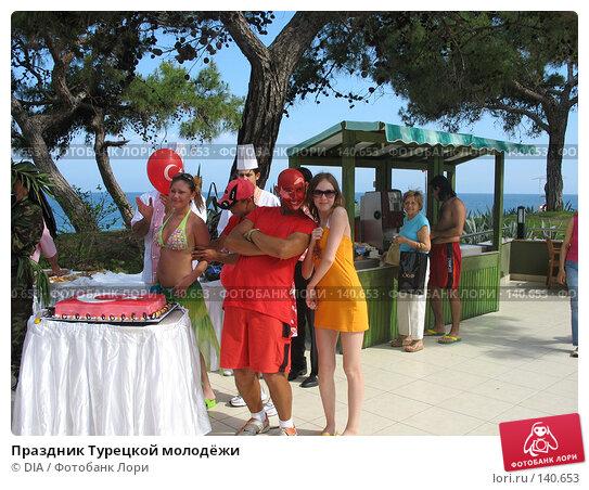 Праздник Турецкой молодёжи, фото № 140653, снято 16 мая 2006 г. (c) DIA / Фотобанк Лори
