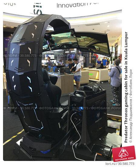 Купить «Predator Thronos gaming cabin for sale in Kuala Lumpur», фото № 30580773, снято 6 марта 2019 г. (c) Александр Подшивалов / Фотобанк Лори