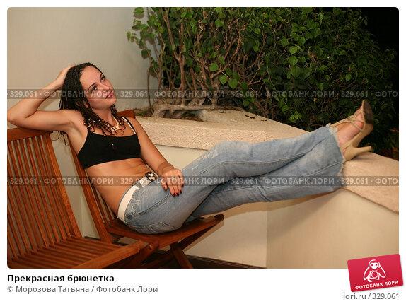 Прекрасная брюнетка, фото № 329061, снято 28 октября 2007 г. (c) Морозова Татьяна / Фотобанк Лори
