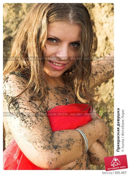 Прекрасная девушка, фото № 305497, снято 9 августа 2007 г. (c) hunta / Фотобанк Лори