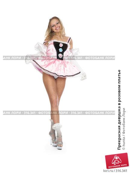 Прекрасная девушка в розовом платье, фото № 316341, снято 13 февраля 2008 г. (c) hunta / Фотобанк Лори