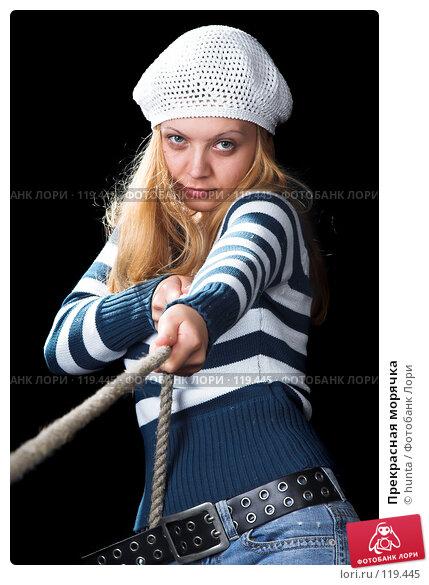 Купить «Прекрасная морячка», фото № 119445, снято 1 августа 2007 г. (c) hunta / Фотобанк Лори