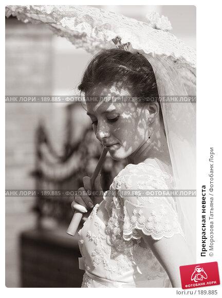 Прекрасная невеста, фото № 189885, снято 18 августа 2007 г. (c) Морозова Татьяна / Фотобанк Лори