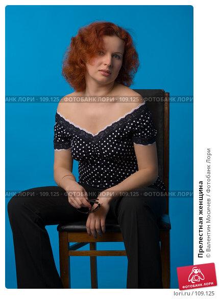 Прелестная женщина, фото № 109125, снято 8 мая 2007 г. (c) Валентин Мосичев / Фотобанк Лори