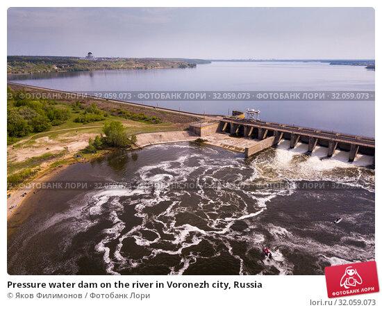 Pressure water dam on the river in Voronezh city, Russia (2019 год). Стоковое фото, фотограф Яков Филимонов / Фотобанк Лори