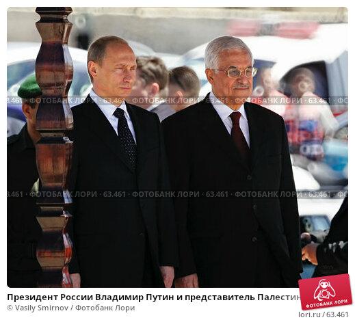 Президент России Владимир Путин и представитель Палестинской власти Махмуд Аббас, фото № 63461, снято 29 апреля 2005 г. (c) Vasily Smirnov / Фотобанк Лори