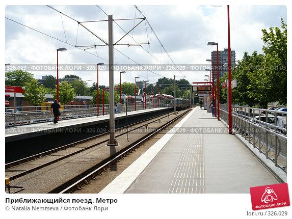 Приближающийся поезд. Метро, эксклюзивное фото № 326029, снято 11 июня 2008 г. (c) Natalia Nemtseva / Фотобанк Лори