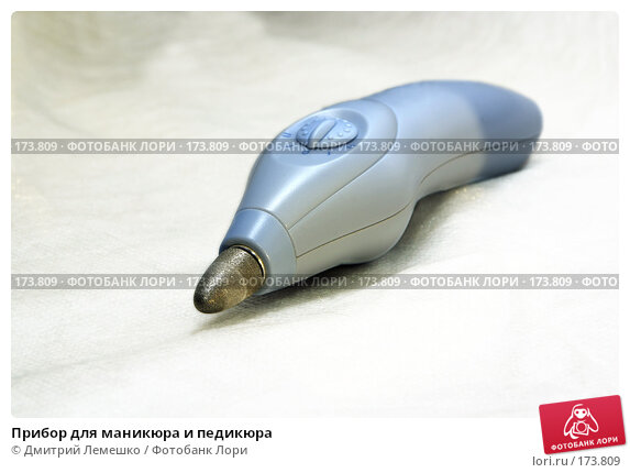Прибор для маникюра и педикюра, фото № 173809, снято 12 января 2008 г. (c) Дмитрий Лемешко / Фотобанк Лори