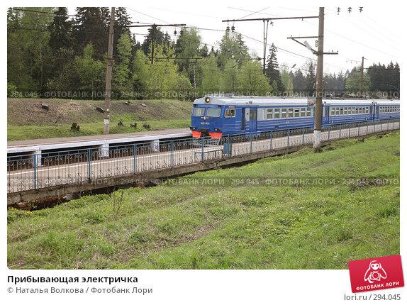 Прибывающая электричка, эксклюзивное фото № 294045, снято 11 мая 2008 г. (c) Наталья Волкова / Фотобанк Лори