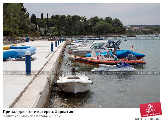 причал для лодки москва