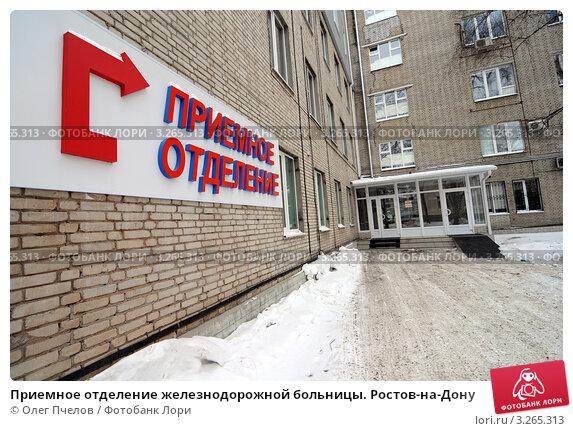 Городская клиническая больница 15 консультативно диагностический центр