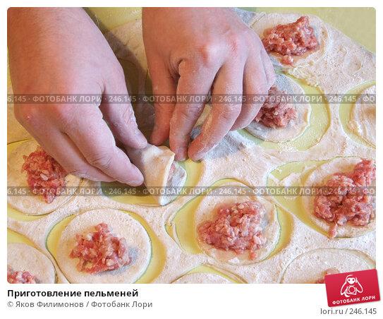 Купить «Приготовление пельменей», фото № 246145, снято 5 апреля 2008 г. (c) Яков Филимонов / Фотобанк Лори