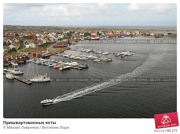 Пришвартованные яхты, фото № 88273, снято 10 июля 2006 г. (c) Михаил Лавренов / Фотобанк Лори