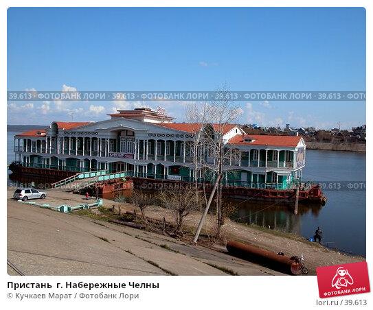 Пристань  г. Набережные Челны, фото № 39613, снято 6 мая 2007 г. (c) Кучкаев Марат / Фотобанк Лори