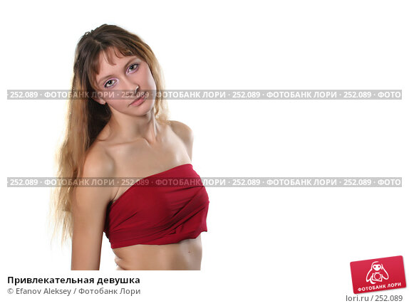 Купить «Привлекательная девушка», фото № 252089, снято 16 ноября 2007 г. (c) Efanov Aleksey / Фотобанк Лори