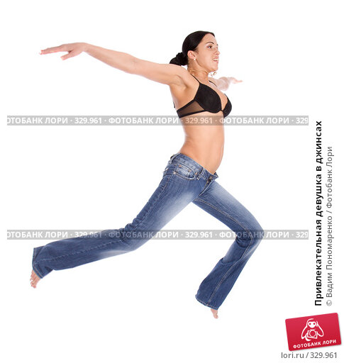 Привлекательная девушка в джинсах, фото № 329961, снято 9 мая 2008 г. (c) Вадим Пономаренко / Фотобанк Лори