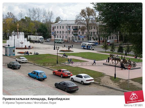 Привокзальная площадь, Биробиджан, эксклюзивное фото № 37001, снято 22 сентября 2005 г. (c) Ирина Терентьева / Фотобанк Лори