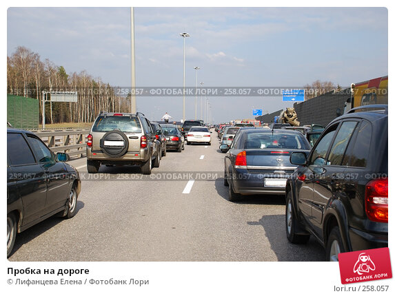 Пробка на дороге, фото № 258057, снято 28 февраля 2017 г. (c) Лифанцева Елена / Фотобанк Лори