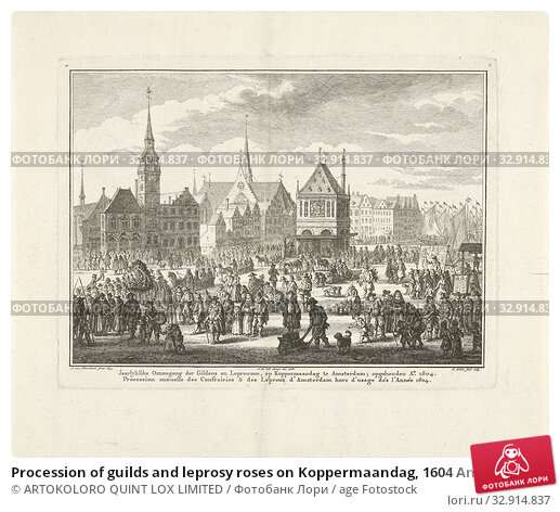 Procession of guilds and leprosy roses on Koppermaandag, 1604 Annual Ommegang der Gildens en Leproozen, on Koppermaandag in Amsterdam, stopped Ao. 1604... Редакционное фото, фотограф ARTOKOLORO QUINT LOX LIMITED / age Fotostock / Фотобанк Лори