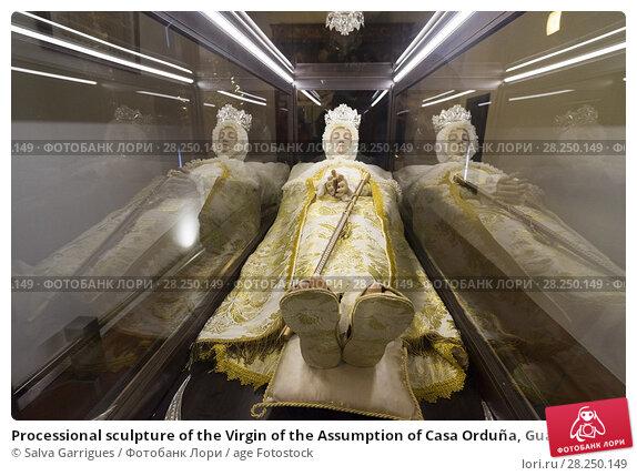 Купить «Processional sculpture of the Virgin of the Assumption of Casa Orduña, Guadalest, Alicante, Spain», фото № 28250149, снято 30 января 2018 г. (c) age Fotostock / Фотобанк Лори