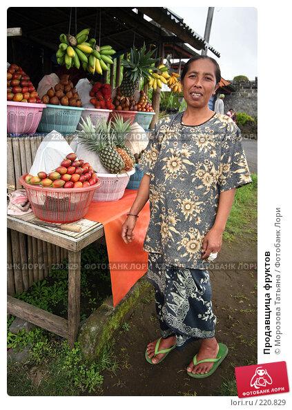 Купить «Продавщица фруктов», фото № 220829, снято 24 февраля 2008 г. (c) Морозова Татьяна / Фотобанк Лори