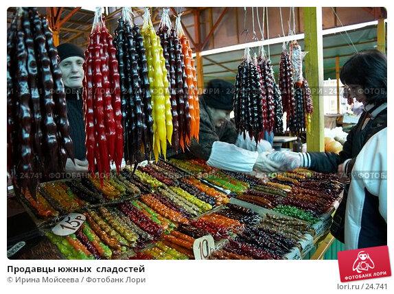Продавцы южных  сладостей, эксклюзивное фото № 24741, снято 16 ноября 2006 г. (c) Ирина Мойсеева / Фотобанк Лори
