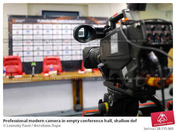 Купить «Professional modern camera in empty conference hall, shallow dof», фото № 28115969, снято 27 января 2017 г. (c) Losevsky Pavel / Фотобанк Лори