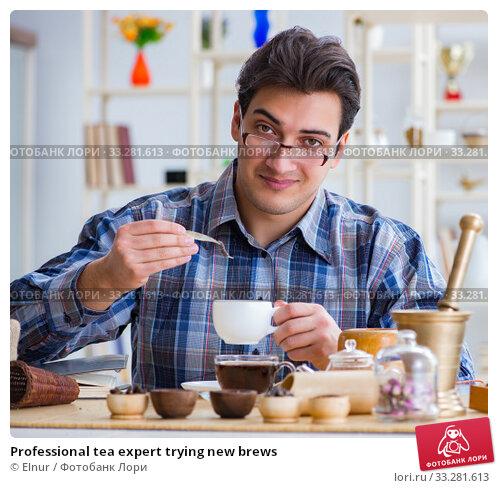 Купить «Professional tea expert trying new brews», фото № 33281613, снято 19 апреля 2017 г. (c) Elnur / Фотобанк Лори