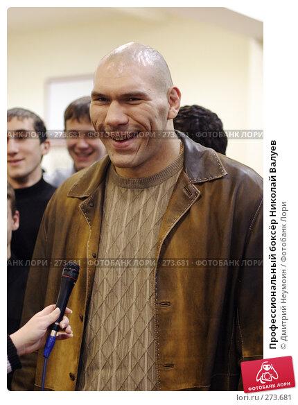 Профессиональный боксёр Николай Валуев, эксклюзивное фото № 273681, снято 10 декабря 2006 г. (c) Дмитрий Неумоин / Фотобанк Лори