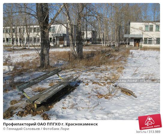 Профилакторий ОАО ППГХО г. Краснокаменск, фото № 313989, снято 15 февраля 2008 г. (c) Геннадий Соловьев / Фотобанк Лори