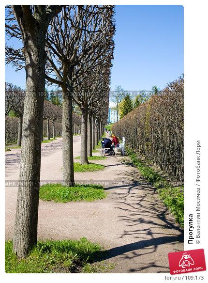 Прогулка, фото № 109173, снято 13 мая 2007 г. (c) Валентин Мосичев / Фотобанк Лори