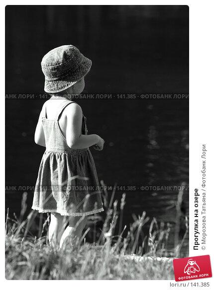 Прогулка на озере, фото № 141385, снято 11 июля 2006 г. (c) Морозова Татьяна / Фотобанк Лори