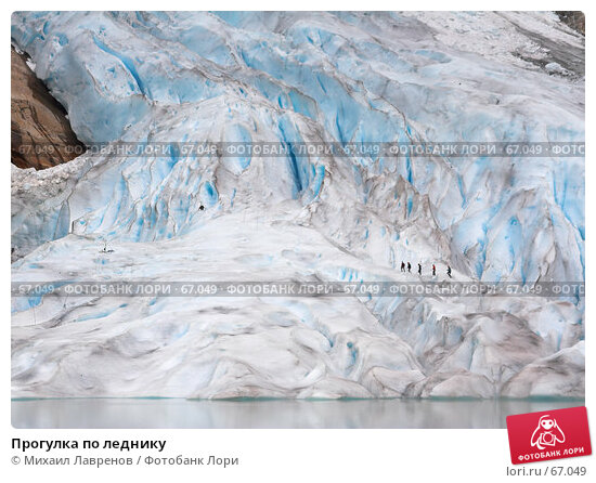 Прогулка по леднику, фото № 67049, снято 17 июля 2006 г. (c) Михаил Лавренов / Фотобанк Лори