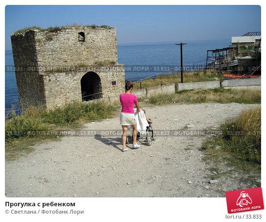 Купить «Прогулка с ребенком», фото № 33833, снято 20 сентября 2006 г. (c) Светлана / Фотобанк Лори
