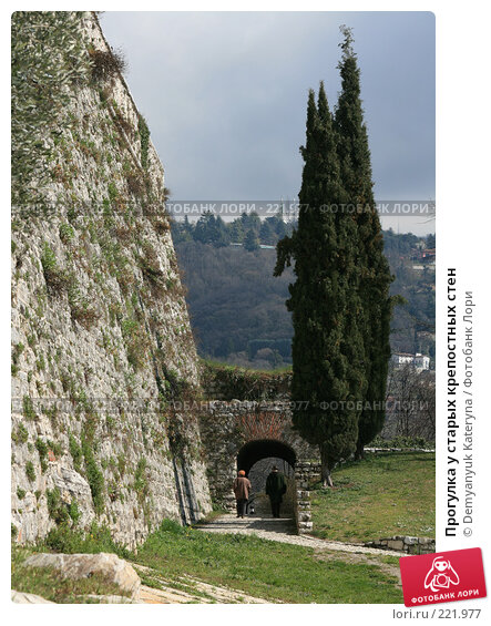 Купить «Прогулка у старых крепостных стен», фото № 221977, снято 11 марта 2008 г. (c) Demyanyuk Kateryna / Фотобанк Лори