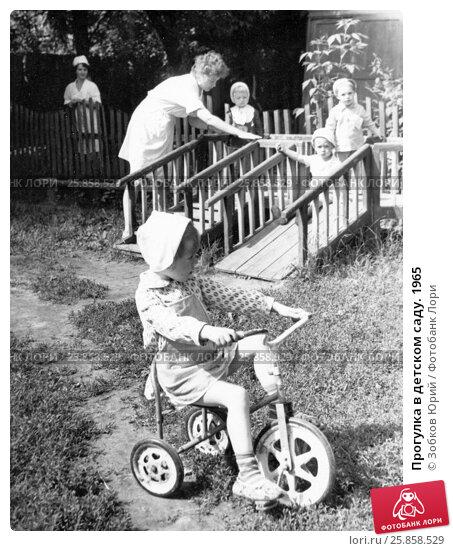 Купить «Прогулка в детском саду. 1965», эксклюзивное фото № 25858529, снято 1 августа 2020 г. (c) Зобков Георгий / Фотобанк Лори