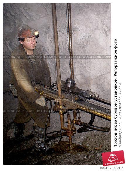 Проходчик за буровой установкой. Репортажное фото, фото № 162413, снято 27 декабря 2006 г. (c) Хайрятдинов Ринат / Фотобанк Лори